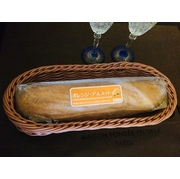 オレンジアルメット・高級フランスパンにオレンジピールバターがたっぷり