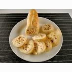 オレンジピールバター入りパン レザンアルメット